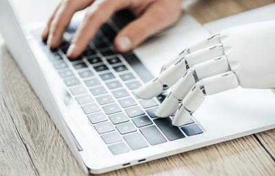 Leave Management Technology
